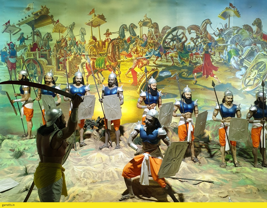 Maha War